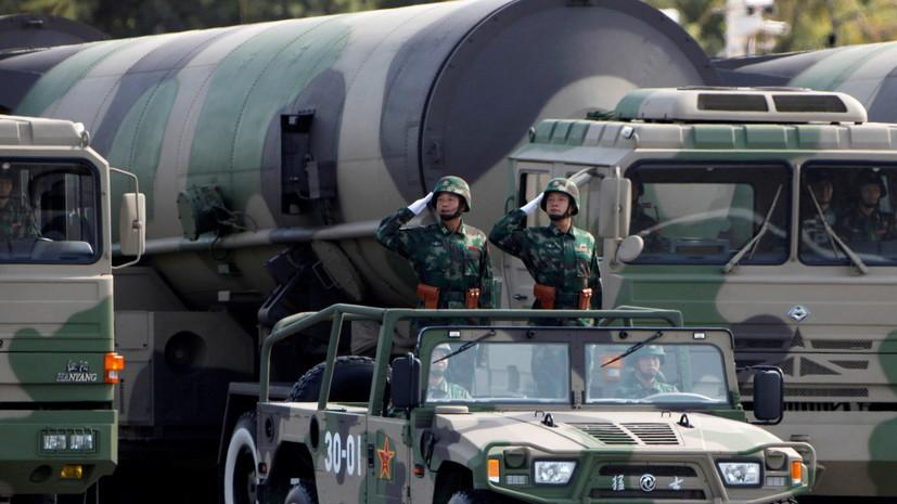 АНУ: Хятад улс стратегийн зэвсэг бүтээхэд үсрэлт хийсэн
