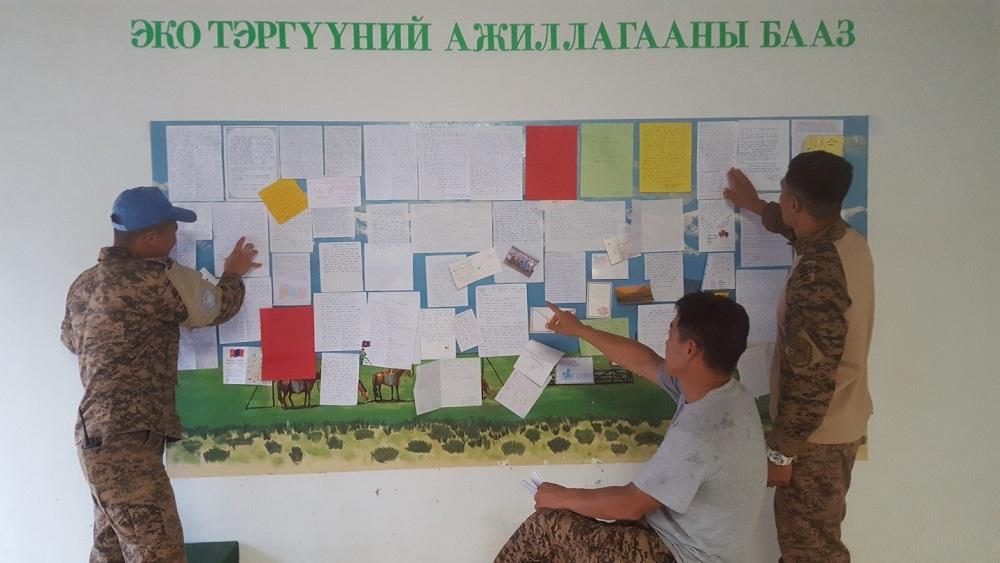 7azrfpfi Сурагчийн ширээнээс Судан руу илгээсэн захидал