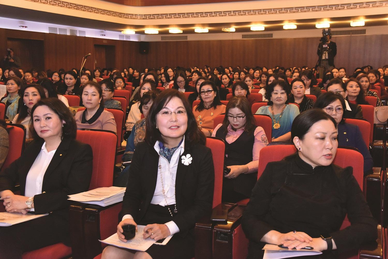 Санхүү банкны салбарын эмэгтэйчүүдийн анхдугаар чуулган. 2019 он