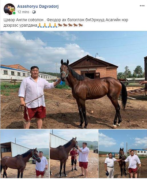 asa(1) Аса аваргын нэр дээр Эрхүүд морь уралдана