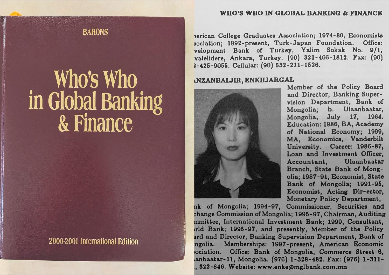 Д.Энхжаргал Дэлхийн банк Санхүүг тодорхойлогчдын номонд. 2000 он