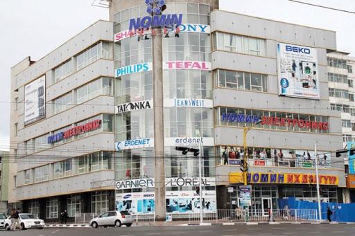 """""""Номин"""" их дэлгүүрээс 27 ширхэг гар утас алдагджээ"""